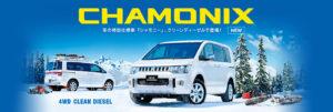 d5-chamonix