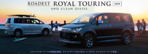 d5-royal-touring