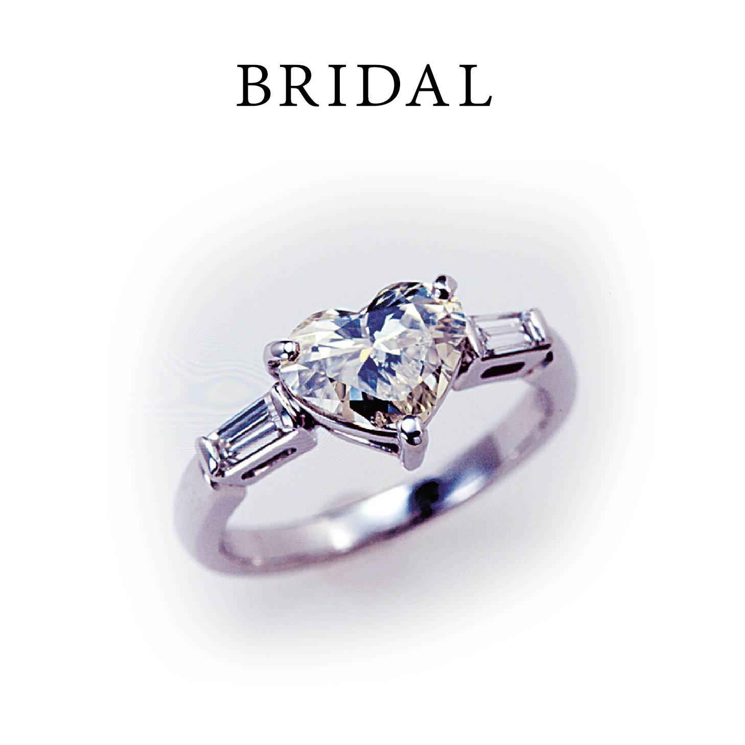 bridal-topbnr