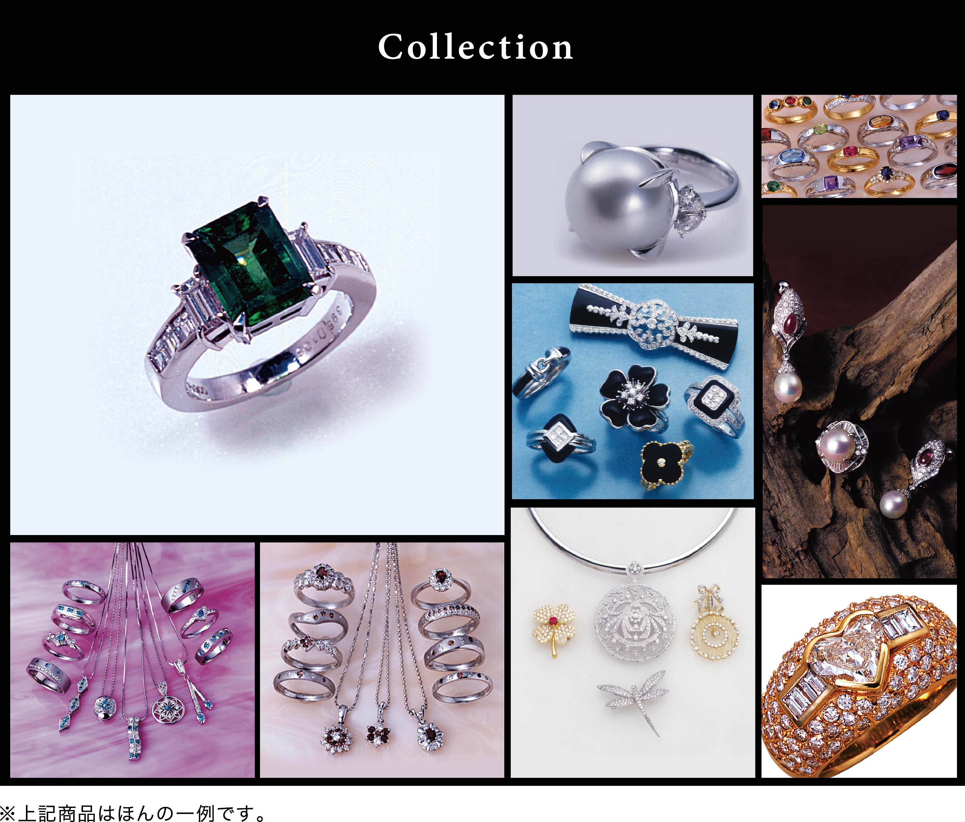 jewerly-collection