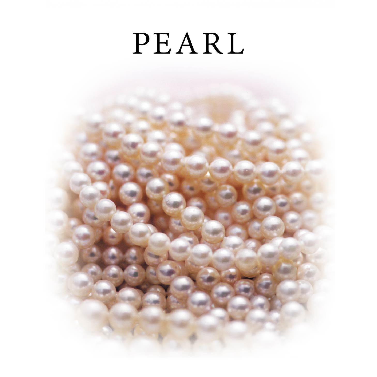 pearl-topbnr